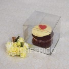 1 Cupcake Clear Cupcake Boxes with Silver insert($1.50pc x 25 units)