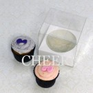 1 Cupcake Clear PVC Box($1.50/pc x 25 units)